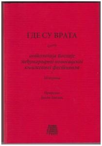 szerb antológia